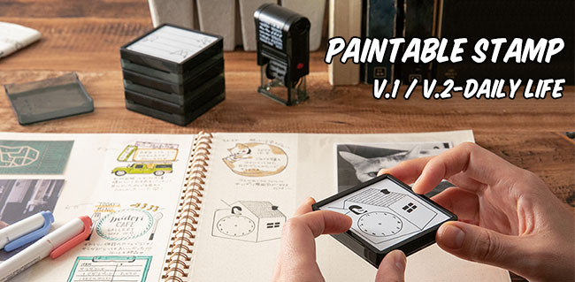Paintable Stamp